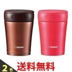 ショッピング保温 ZOJIRUSHI SW-GC36 象印 SWGC36 ステンレスフードジャー 保温 保冷 スープジャー 0.36L
