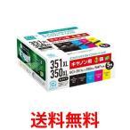 エコリカ CANON用 リサイクル インクカートリッジ 5色セット(大容量) BCI-351XL+350XL/5MP ECI-C351XL-5P