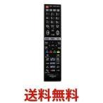 HITACHI C-RT1 日立 CRT1 プラズマテレビWooo用リモコン P42-XP05-013 テレビリモコン P42XP05013 純正|1