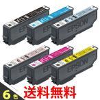 ecorica ECI-E70L エコリカ リサイクルインクカートリッジ EPSON ICBK70L ICC70L ICM70L ICY70L ICLC70L ICLM70L エプソン 互換 インク|1