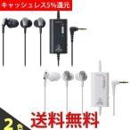 audio-technica ATH-ANC23 オーディオテクニカ カナル型イヤホン ノイズキャンセリング