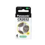 Panasonic CR-2032/4H コイン形リチウム電池 3V 4個入り パナソニック ボタン電池