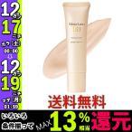モイストラボ BBエッセンスクリーム 01 (ナチュラルベージュ) 33g 汗 水に強い ウォータープルーフ カバー 明色化粧品|1