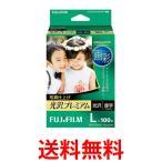 FUJIFILM 写真用紙 画彩 光沢 厚手 L 100枚 WPL100PRM フジフィルム 印刷 カメラ デジタルカメラ|1