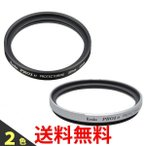 Kenko レンズフィルター PRO1D プロテクター (W) 37mm レンズ保護用 237519 238516 一眼レフ