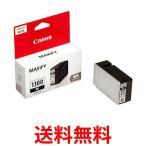 Canon キャノン 純正インクカートリッジ ブラック PGI-1300BK インクタンク キヤノン 1