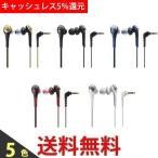 audio-technica ATH-CKS550  オーディオテクニカ イヤホン ATHCKS550 ダイナミック 密閉型カナルイヤホン SOLID BASS ブラック レッド ホワイト