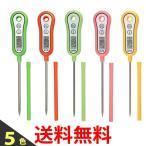 TANITA TT-533 タニタ TT533 スティック温度計 デジタル温度計  防滴仕様 オレンジ グリーン ピスタチオグリーン
