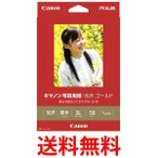 Canon GL-1012L50 ����Υ� GL1012L50 �̿��ѻ桦���� ������� 2LȽ 50�� ���� ����� �ǥ����륫���