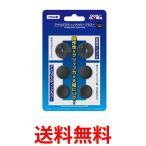 PS4  /PS3 コントローラー用 アナログスティックカバープラス コロンバスサークル