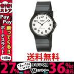 手錶, 飾品 - カシオ メンズ腕時計 CASIO MQ-24-7B2LLJF Men's Analog Watch アナログ 生活防水 MQ247B2LLJF|1