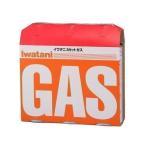 イワタニ カセットガス オレンジ 3本組 CB-250-OR カセットボンベ カセットコンロ用|1