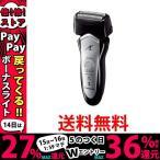 パナソニック ラムダッシュ メンズシェーバー 髭剃り 3枚刃 Panasonic お風呂剃り可 黒 ES-AST2A-K|1