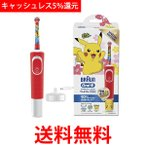 富士通 Premium アルカリ乾電池 単3形 1.5V 20個パック 日本製 LR6FP(20S)|1