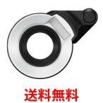 OLYMPUS FD-1 オリンパス FD1 TG-4用 フラッシュディフューザー デジタルカメラ TG-4 TG4 コンパクトデジタルカメラ用アクセサリー