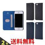 ray-out RT-P11SLC3 レイアウト RTP11SLC3 iPhone SE/5s/5 手帳型ケース マグネットタイプ