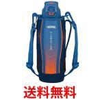 THERMOS FFZ-1002F BL-G サーモス FFZ1002FBLG 真空断熱スポーツボトル 1.0L ブルーグラデーション 水筒