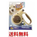DoggyMan ドギーマン Doggy walker ドギーウォーカー S ブラウン 5m 小型犬用 伸縮 リード 伸縮引きヒモ