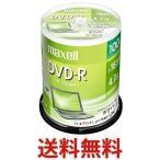 日立マクセル DR47PWE.100SP データ用 DVD-R 4.7GB 1-16倍速 プリンタブルホワイト 100枚スピンドルケース||