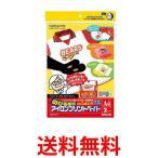 KOKUYO KJ-PS10 インクジェットプリンタ用紙 アイロン プリント ペーパー A4 2枚 コクヨ KJPS10