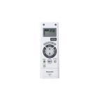 Panasonic HK9478MM パナソニック リモコン LEDシーリングライト用 1