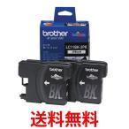 brother LC11BK-2PK ブラザー LC11BK2PK 純正 インクカートリッジ ブラック 黒 お徳用 2個パック|1
