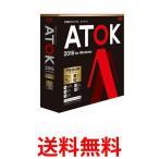 JustSystems ATOK 2016 for Windows プレミアム 通常版 ソフト ジャストシステム
