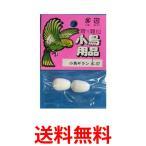 コバヤシ K-37 小鳥ギラン K37 擬卵 2個入|1
