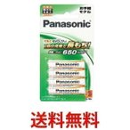 Panasonic BK-4LLB/4B パナソニック BK-4LLB4B 充電式 EVOLTA 単4形 充電池 4本パック お手軽モデル