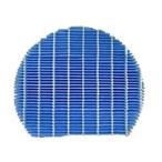季節, 空調家電 - SHARP シャープ 加湿空気清浄機 交換用 加湿フィルター FZ-Y80MF|1