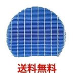 Seasonal Appliances Air Conditioning - SHARP シャープ 加湿空気清浄機 交換用 加湿フィルター FZ-Y80MF|1