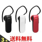 Jabra CLASSIC USB ワイヤレス Bluetooth イヤホン ヘッドセット ハンズフリー iPhone Android CLASSIC-U-BK WH RD ブルートゥース ジャブラ