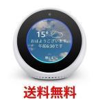 Echo Spot (���������ݥå�)  ��������դ����ޡ��ȥ��ԡ����� with Alexa �ۥ磻�� ���쥯�� ���ޥ��� Amazon|1
