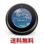 Echo Spot スクリーン付きスマートスピーカー with Alexa ブラック