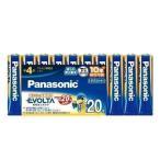 マクセル ボルテージ アルカリ乾電池 単4 12本