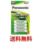 Panasonic BK-4MLE/4B パナソニック BK4MLE4B 充電式 EVOLTA 単4形 充電池 4本パック スタンダードモデル|1