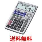 CASIO BF-850-N カシオ 金融電卓 ジャストタイプ 12桁 BF850|1