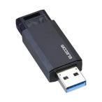 エレコム USBメモリ 64GB USB3.1 & USB 3.0 ノック式 ブラック MF-PKU3064GBK