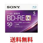 SONY 5BNE2VJPS2 ソニー 日本製  ビデオ用ブルーレイディスク BD-RE2層 2倍速 5枚パック 繰り返し録画 プリンタブル 50GB|1