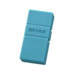 BUFFALO USB3.2(Gen1)TypeC-A対応USBメモリ 16GBブルー RUF3-AC16G-BL