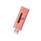 エレコム USBメモリ 64GB USB3.2(Gen1)対応 スライド式 ストラップホール付き レッド MF-SLU3064GRD