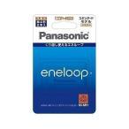 Panasonic 単4形 エネループ BK-4MCC 2C