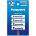 エネループ 単3形充電池 4本パック スタンダードモデル BK-3MCC/4C パナソニック(Panasonic)
