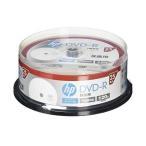 hp(ヒューレット パッカード) 録画用DVD-Rホワイト ディスク(SPケース) 25枚