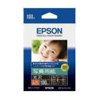 EPSON 写真用紙 光沢 L判 100枚 KL100PSKR エプソン