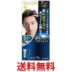 サロン ド プロ EXメンズ ヘアマニキュア 白髪用 7 ナチュラルブラック SALON de PRO ダリヤ DARIYA|1