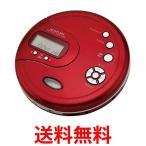 KOIZUMI SAD-3902/R コイズミ SAD3902R ポータブルCDプレーヤー レッド|1