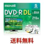 maxell DRD215WPE.5S マクセル 録画用 DVD-R DL 標準215分 8倍速 CPRM プリンタブルホワイト 5枚パック 日立マクセル|1