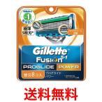 ジレット プログライド フレックスボール パワー 髭剃り 替刃 8コ入 Gillette P&G|1