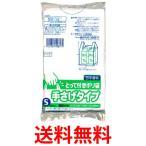 とって付きポリ袋 S 白半透明 50枚組 Y-17 取手付ゴミ袋 レジ袋 日本サニパック|1